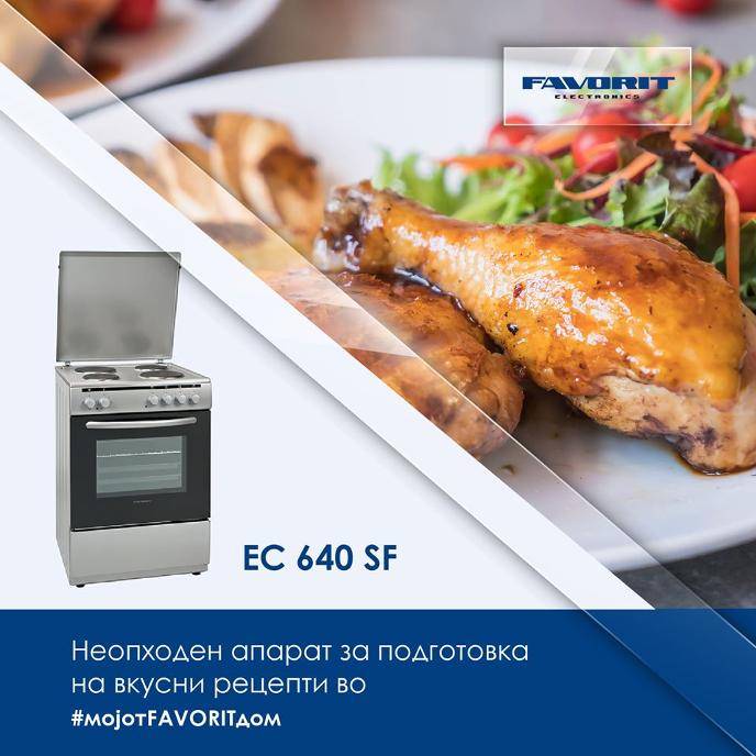 Вкусниот оброк секогаш крие добри намирници, искусен готвач и добра опрема во кујната